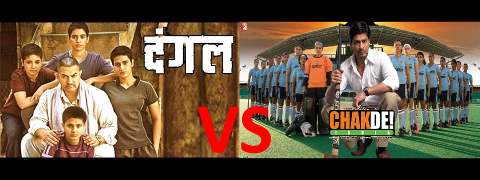 Dangal Vs Chak De! India