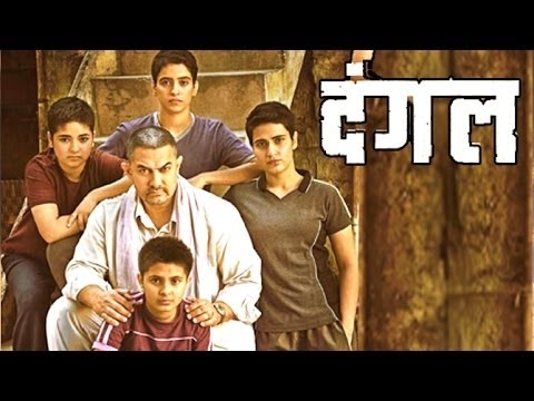 Let's Talk Movie! Dangal