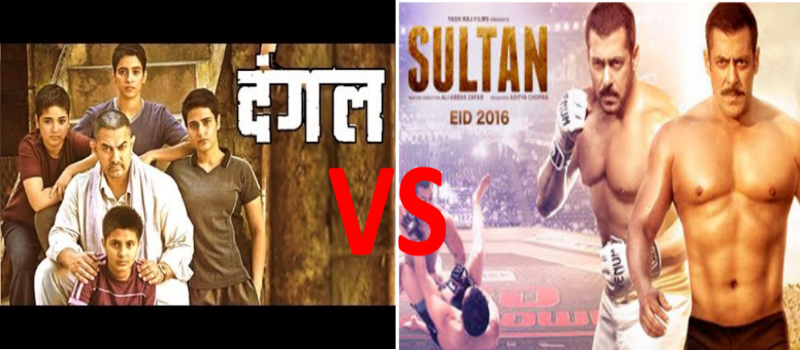 Dangal Vs Sultan