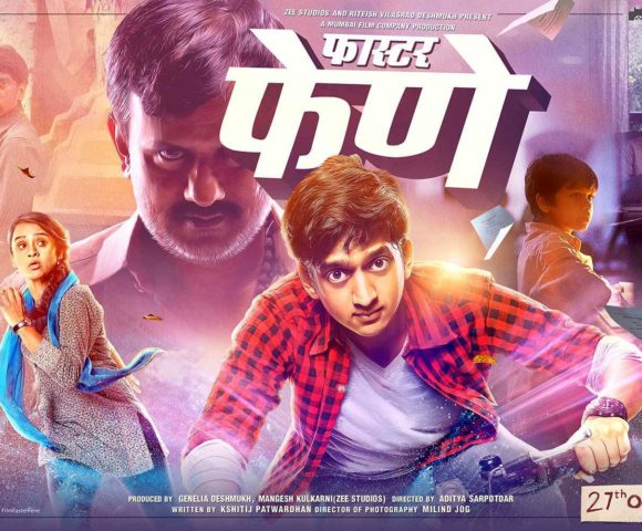Faster Fene – Movie Review